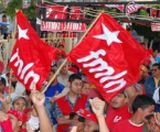 El triunfo del FMLN en Santo Tomás es una victoria más para la clase trabajadora