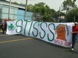 La lucha Sindical en El Salvador bajo el gobierno de izquierda