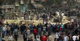La revolución egipcia