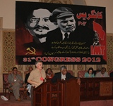 Congreso histórico de los marxistas de Pakistán