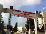 Grecia: Carta de Leta Zotaki, presidente del sindicato médico ENIK, del Hospital de Kilkis, ocupado por los trabajadores