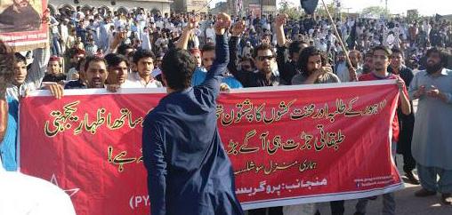 ¡Todos los compañeros pakistaníes han sido liberados! ¡Victoriosa campaña de solidaridad internacional!