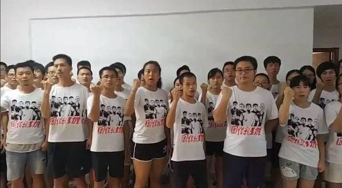 China: el círculo marxista estudiantil SM se enfrenta a su clausura por apoyar a los trabajadores en huelga