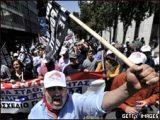 Grecia: Está preparándose un giro radical en la situación
